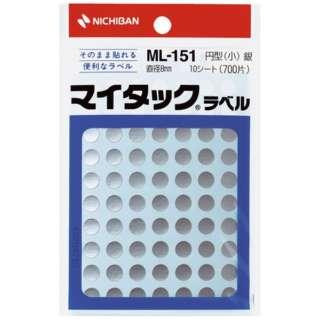 カラーラベル マイタック 銀 ML-15110 [10シート /70面]