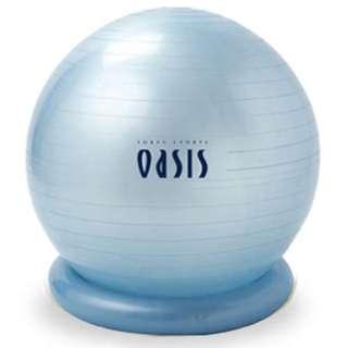 フィットネスクラブがつくった バランスボール(55cm/アイスブルー) FB-400
