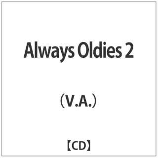 (V.A.)/Always Oldies 2 【CD】
