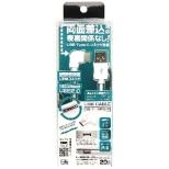 [Type-C]ケーブル 充電・転送ホワイトL型0.2m QTC-044WH [0.2m]