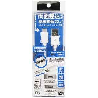 [Type-C ⇔ USB-A]ケーブル 充電・転送ホワイト1.2mQTC-043WH [1.2m]