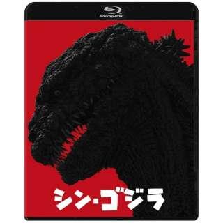 シン・ゴジラ Blu-ray2枚組 【ブルーレイ ソフト】