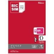 標準SIM 「BIC SIM」 プリペイド・データ通信専用・SMS非対応 IM-B178