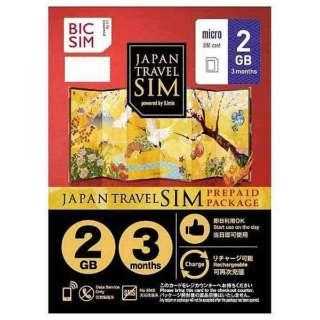 """Micro SIM""""BIC SIM JAPAN TRAVEL SIM/2GB""""Prepaid、Data only、SMS unavailable IM-B188"""