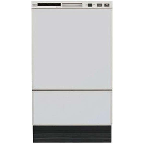 ビルトイン食器洗い乾燥機 「フロントオープンタイプ」(8人用/食器点数56点) RSW-F402C-SV シルバー RSW-F402C-SV シルバー [8人用]