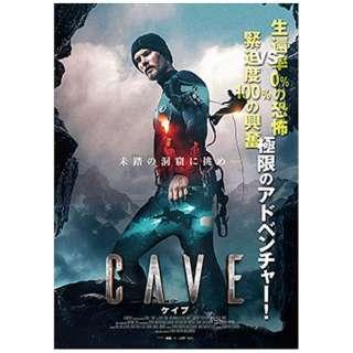 CAVE ケイブ 【DVD】