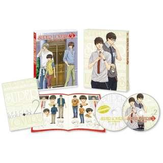 SUPER LOVERS 2 第2巻 限定版 【ブルーレイ ソフト】