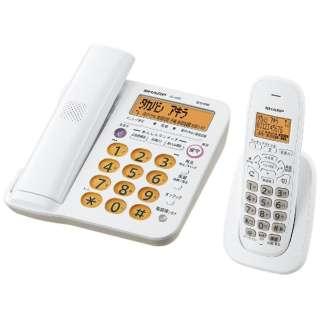 JD-G56CL 電話機 ホワイト系 [子機1台 /コードレス]