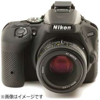 イージーカバー Nikon D5600 用 液晶保護フィルム 付(ブラック)D5600BK