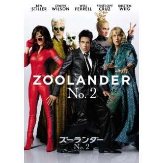 ズーランダー No.2 【DVD】