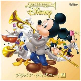(V.A.)/ブラバン・ディズニー!2 通常盤 【CD】