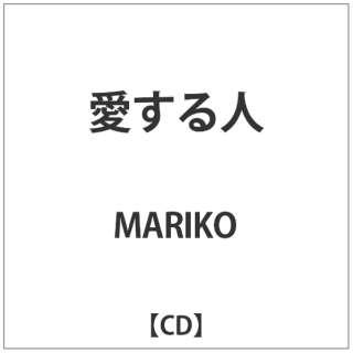 MARIKO/ 愛する人 【CD】
