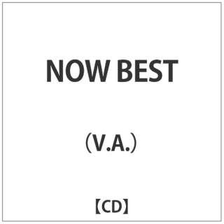 (V.A.)/NOW BEST 【CD】