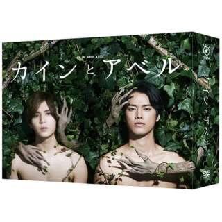 カインとアベル DVD-BOX 【DVD】