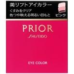 PRIOR(プリオール)美リフトアイカラー ピンク(3g)