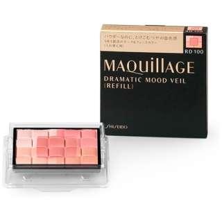MAQuillAGE(マキアージュ)ドラマティックムードヴェール RD100 (レフィル) (8g)