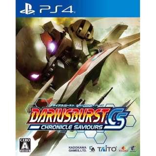 DARIUSBURST CHRONICLE SAVIOURS(ダライアスバースト クロニクルセイバーズ) 通常版【PS4ゲームソフト】