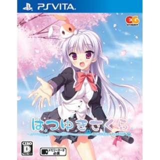 はつゆきさくら 通常版【PS Vitaゲームソフト】