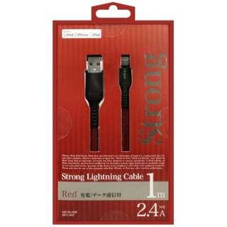[ライトニング]ケーブル 充電・転送 2.4A (1m・レッド)MFi認証 IUD-STL100R [1.0m]
