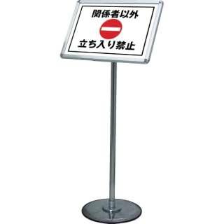 TOKISEI フリーアングルパネルスタンド90 ポール A4 210×297 FAPAS90-A4 《※画像はイメージです。実際の商品とは異なります》