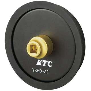 KTC 6.3sq.マグネットハンドルホルダー YKHD-A2