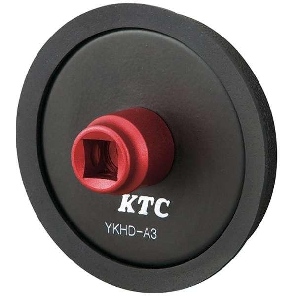 KTC 9.5sq.マグネットハンドルホルダー YKHD-A3