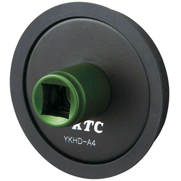 KTC 12.7sq.マグネットハンドルホルダー YKHD-A4