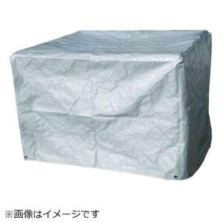 TRUSCO スーパー遮熱パレットカバー1500X1500XH1300 TPSS-15A 《※画像はイメージです。実際の商品とは異なります》