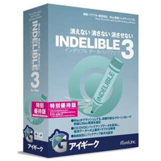 〔Mac版〕 Indelible 3 ≪特別優待版≫