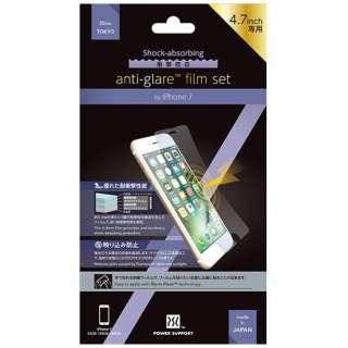 iPhone SE(第2世代)4.7インチ/ iPhone 7用 衝撃吸収アンチグレアフィルムセット  PBY-08