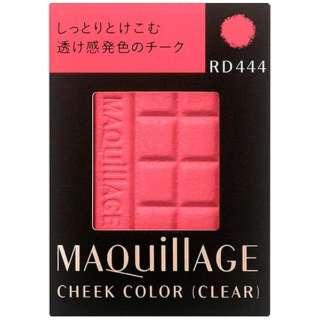 MAQuillAGE(マキアージュ)チークカラー (クリア) RD444 (レフィル)(4g)