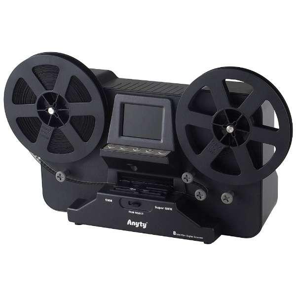 8ミリフィルムスキャナ 3R-FSCAN008[生産完了品 在庫限り]