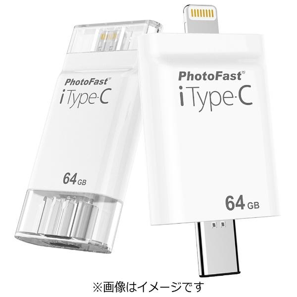 iType-C iTypeC200GB [200GB]