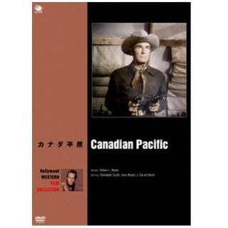 カナダ平原 【DVD】