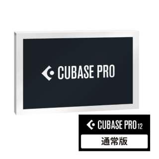 〔Win/Mac版〕 音楽制作ソフトウェア Cubase Pro