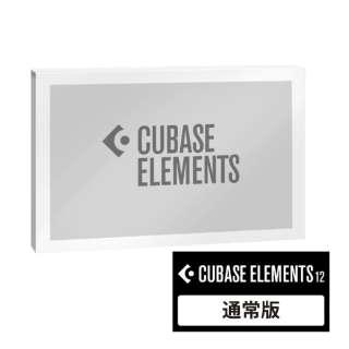 〔Win/Mac版〕 音楽制作ソフトウェア Cubase Elements