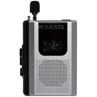 ポータブルカセットレコーダー シルバー BC-CR01-SL [ラジオ機能付き]