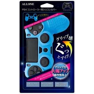 PS4コントローラー用シリコンカバー ブルー【PS4】