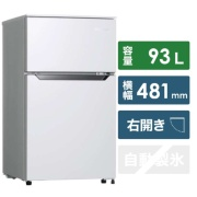 << basic installation charge set >> two-door Refrigerator (93L) HR-B95A-W white
