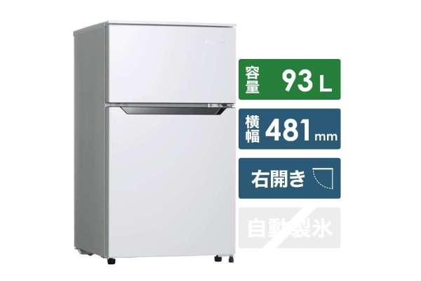 ハイセンス 2ドア冷蔵庫 HR-B95A(93L)