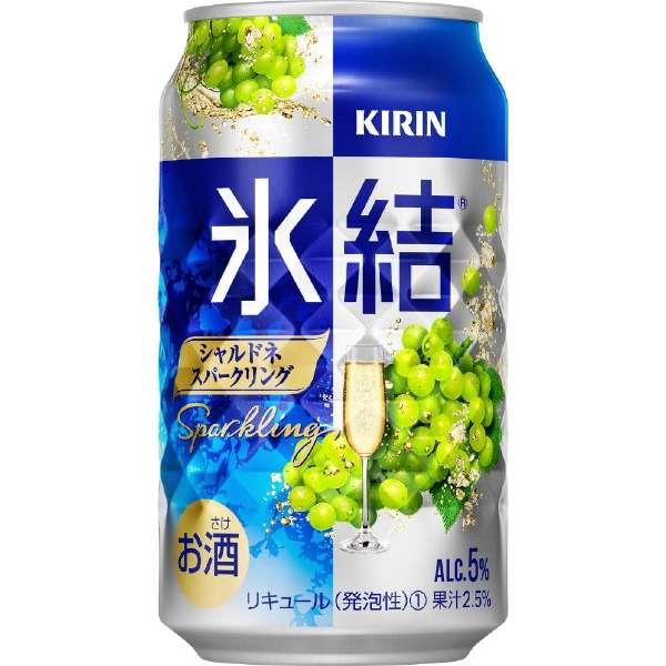 氷結 シャルドネスパークリング (350ml/24本)【缶チューハイ】