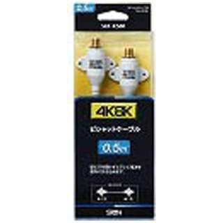 4K8K放送対応ピシャットケーブル SKF-K500
