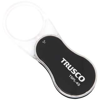 TRUSCO LED付スライドポケットルーペ レンズサイズ45mm 3倍 TSPL-45