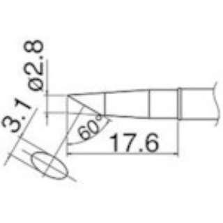 白光 こて先 2.8BC型 T31-03BC28