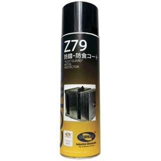 デブコン CORIUM Z79 防蝕・防錆コート C0079A