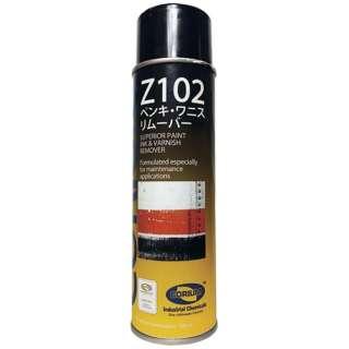 デブコン CORIUM Z102 ペンキ・ワニスリムーバー C0102A