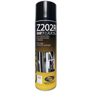 デブコン CORIUM Z202R 絶縁ワニススプレー C0202R