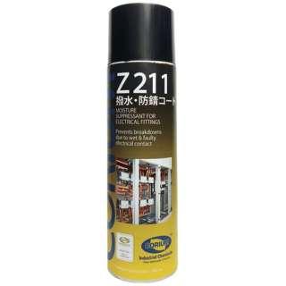 デブコン CORIUM Z211 撥水・防錆コート C0211A
