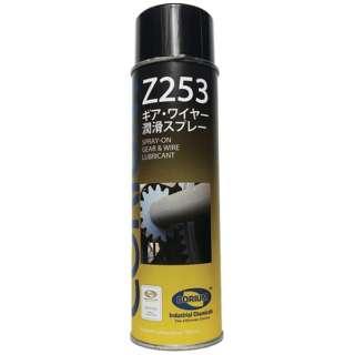 デブコン CORIUM Z253 ギア&ワイヤー潤滑スプレー C0253A