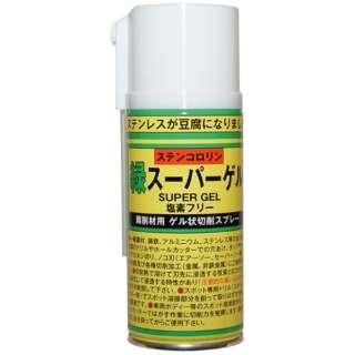 BASARA ステンコロリン緑 スーパーゲル スプレー 180ml R-8